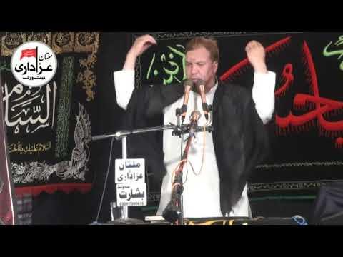 Allama Ejaz Hussain Bahishti I 10 Muharram 2018 I ImamBargah Shah Yousaf Gardez Multan