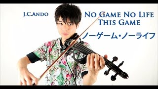 Watch Game Violin video