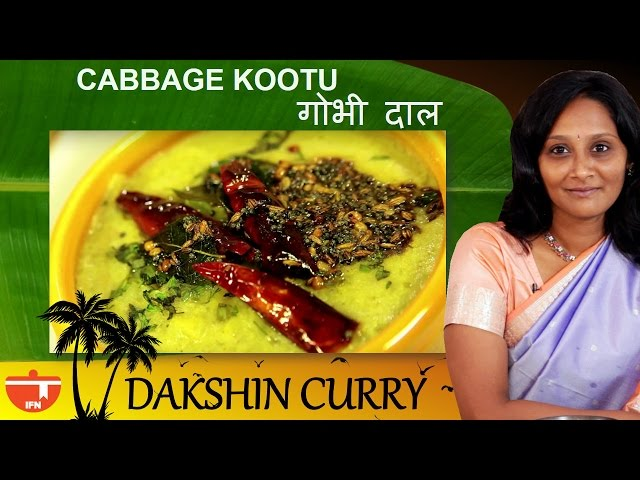 How To Make Cabbage Kootu (South Indian Style Cabbage Dal) By Preetha