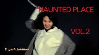 HAUNTED PLACE  Vol.2 l Short Horror Film l English Subtitles