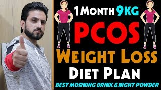1 Month 9 Kg Weight Loss Diet & Workout Plan For PCOS Female