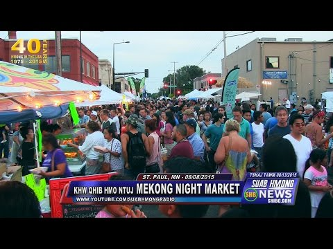 SUAB HMONG NEWS:  Mekong Night Market in St. Paul, Minnesota