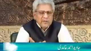 Javed Ghamidi - Deen Mai (Shab e Bar