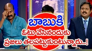 TDP Leader Chalamalasetty Ramanjaneyulu Counter To YCP Party | #Sunrise Show