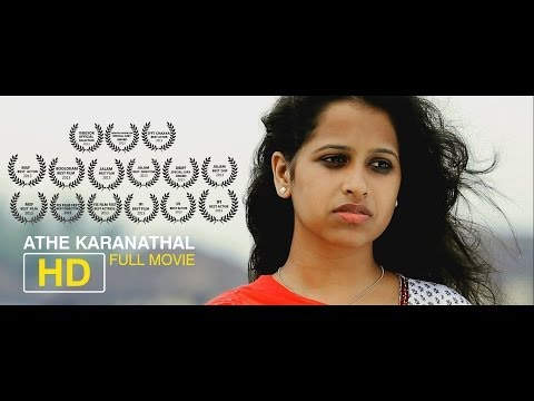 Athe Karanathal 2013 [HD] NATIONAL AWARD WINNING SHORT FILM  ((With English subtitles)