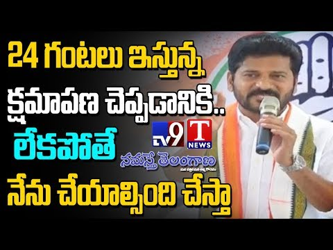 Revanth Reddy Gives Warning to Tv9, T News, Namasthe Telangana | ABN Telugu