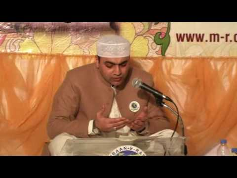 Specel Dua Of Eid Milad -Un- Nabi  by Waheed -Ur- Rehman Mian (M-R) MONTHLY MAHFIL ( March 06 )