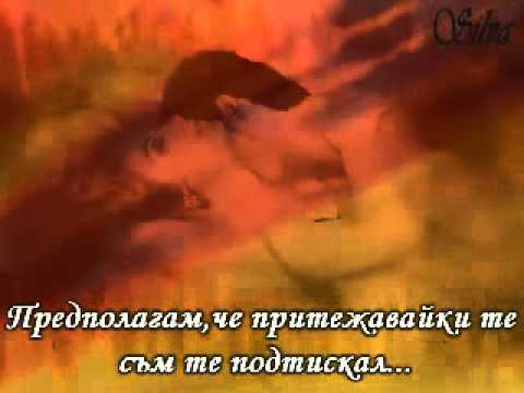 W a s p    Keep Holding On - Превод