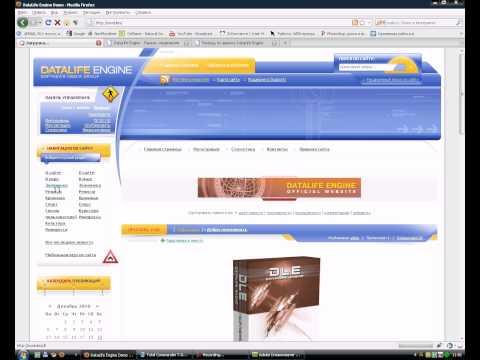 Управление шаблонами в cms DataLife Engine(DLE) | Видео урок 8