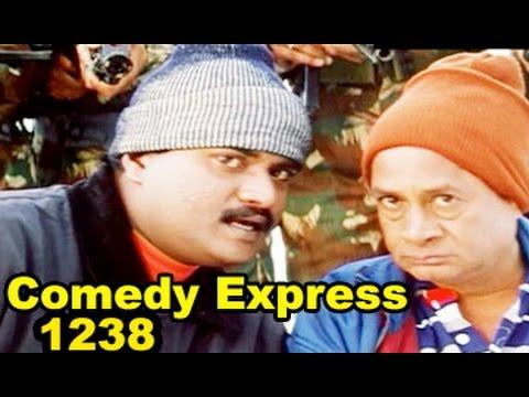 Comedy Express 1238 || Back to Back || Telugu Comedy Scenes