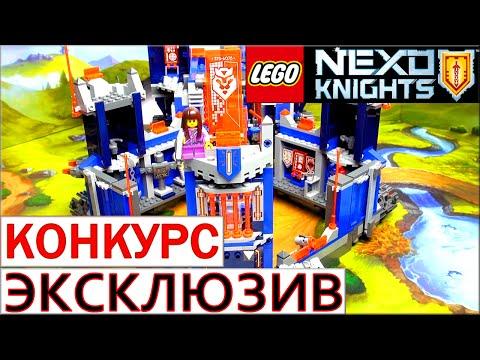 Ланс LEGO Nexo Knights 70324. Обзор Лего Нексо Рыцари Библиотека Мерлока 2.0