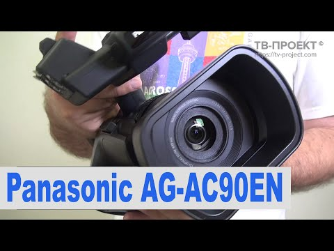 Panasonic Ag Ac90