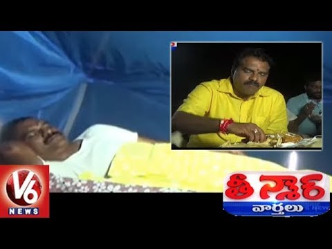 TDP MLA Sleeps In Crematorium To Drive Away Fear Among Construction Workers | Teenmaar News