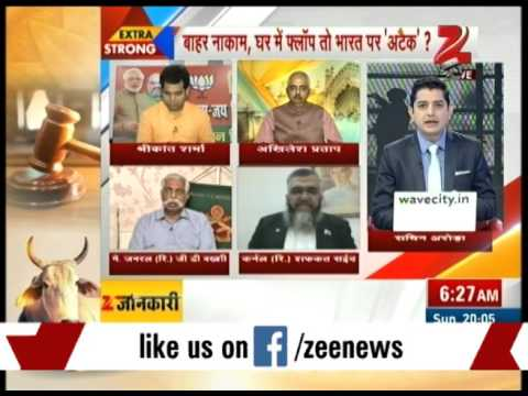Panel discussion on Pakistan's ceasefire violations in Jammu and Kashmir