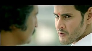 Dookudu - Mahesh Babu Athiradi Vettail (Dookudu Tamil) Movie Theatrical Trailer HD
