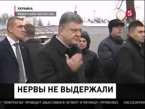 У президента Украины сдали нервы