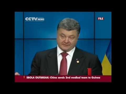 Russia denies entering Ukraine territory