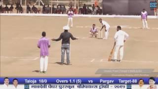 usman patel batting 6 ball 6 six   2017 in pendhar