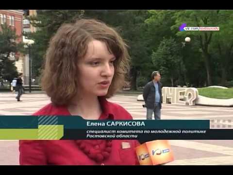 «АРТ-район Славянский праздник. День и Ночь в библиотеке»