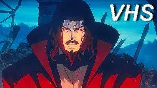 Castlevania - сезон 1 - VHSник