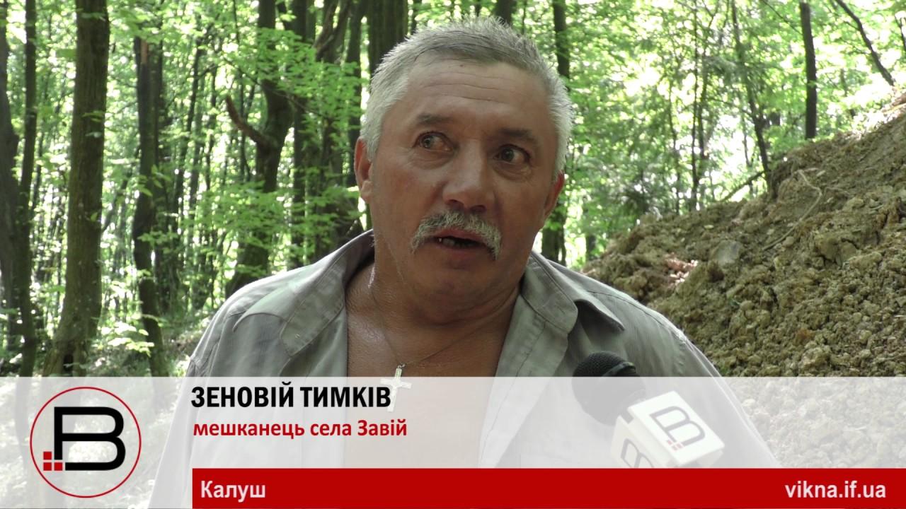 Криївку в Підгірках відбудовують волонтери, рідні яких загинули в УПА