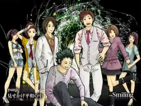 【ニコニコラボ】「Smiling」【halyosy that is presents】