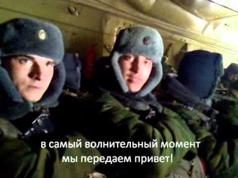 Очередные гости из сибири - спецназ из хабаровска на границе с украиной