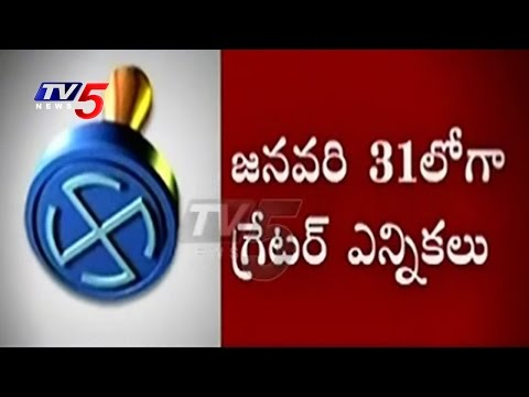 GHMC & MLC Election Fight In Telangana | Master Plans By Leaders | TV5 News
