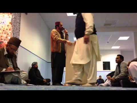 Tu Shah E Khuban - Khawar Naqshbandi  Jamia Islamia Ghousia Trust Luton video