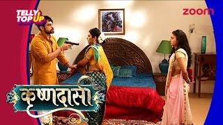 Aradhya Kills Jairaj in 'Krishnadasi' | #TellyTopUp