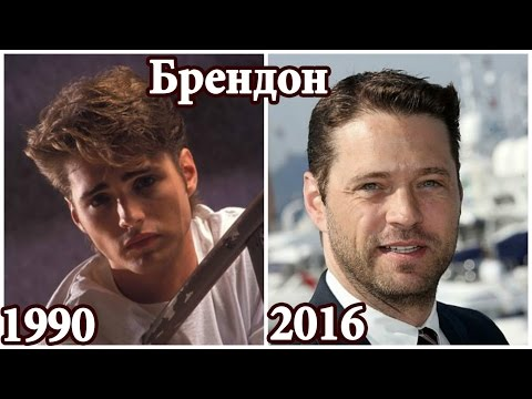 БЕВЕРЛИ - ХИЛЛЗ, 90210 - АКТЕРЫ ТОГДА И СЕЙЧАС