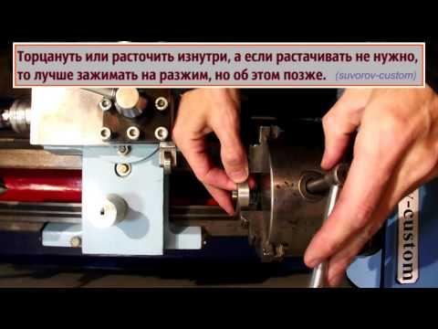 Для токарного станка простое и полезное приспособление