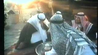 Arab Lipton Tea Commercial 70s