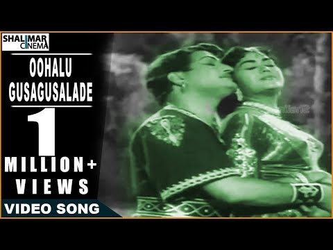 Bandipotu Movie || Oohalu Gusagusalade Video Song || Ntr, Krishna Kumari video