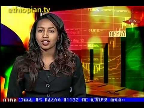 Ethiopian News in Amharic - Wednesday, July 10, 2013