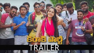 Kirrak Party Trailer | Nikhil Siddharth | Samyuktha | Simran Pareenja | AK Entertainments
