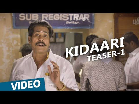 Kidaari Official Teaser 01 | M.Sasikumar, Nikhila Vimal | Darbuka Siva