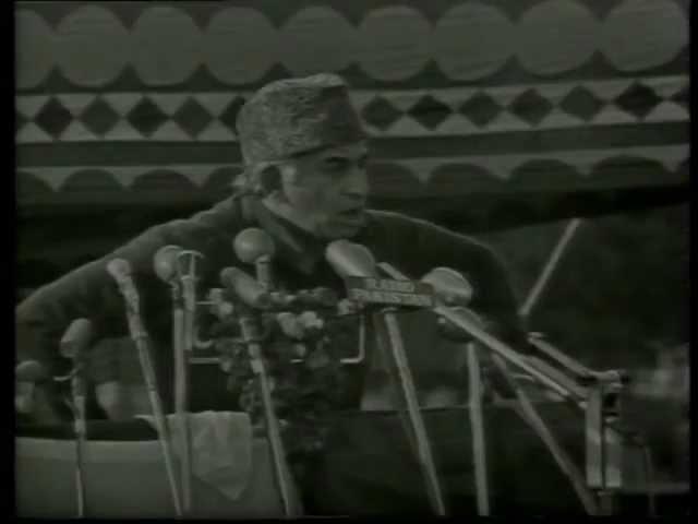 DMDIGITALTV- ZULFIQAR ALI BHUTTO -