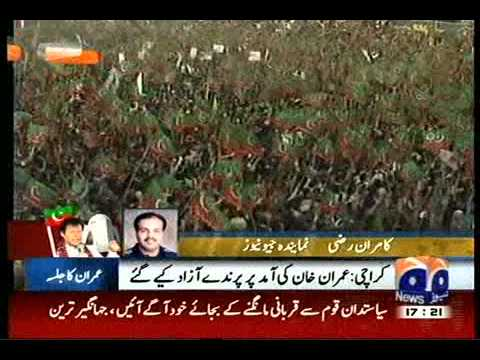 Media & People Excitement on imran khan PTI jalsa in karachi 25 december