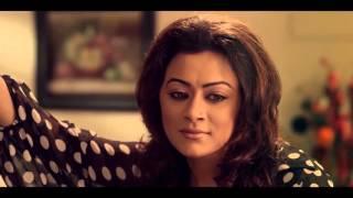 RUNOUT Trailer Bangla Movie (2015) 720p HD