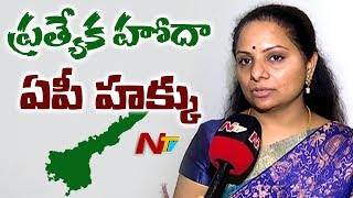 MP Kavitha Face to Face Over TRS Party Strategy For Parliament Sessions | NTV