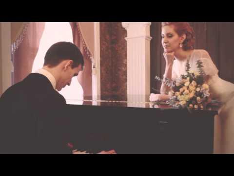 Игорь и Вера