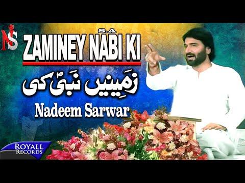Nadeem Sarwar - Zameeney Nabi Ki (2009)