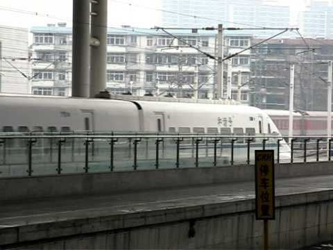The Southbound CRH2A High speed EMU train no. D3221 (HanKou to NanChang) arrive the WuChang Station with horn. Time: 09:14 am Date: 04/01/2011 Canon G9 30 fp...
