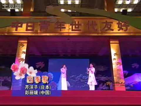 Peng Liyuan 彭丽媛 China's First Lady sang a Japanese song on 1984 and 2007