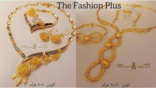IRAQI GOLD NECKLACE |Bracelet|Ring|Earring |COMBO Sets