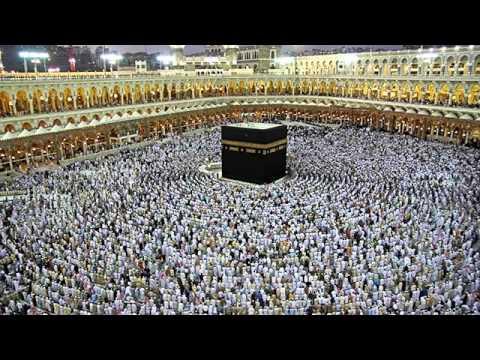 Nur Asiah Jamil  Panggilan Haji