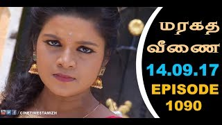 Maragadha Veenai Sun TV Episode 1090 14/09/2017