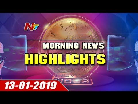 Morning News Highlights | 13th January 2019 | NTV