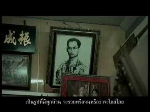 Thai Advertising picture king of thailand in thai people's house.